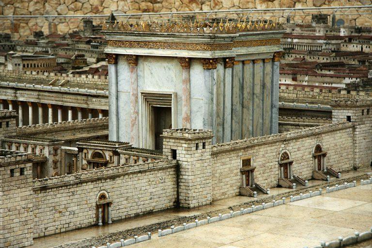 Model of the Second Temple - Jerusalem