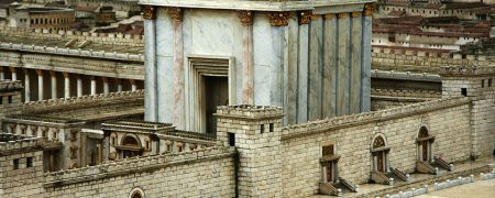 Model of the Second Temple - Jerusalem